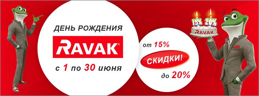 Ravak_RU_850x316