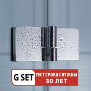 Держатель G-SET GVS 2